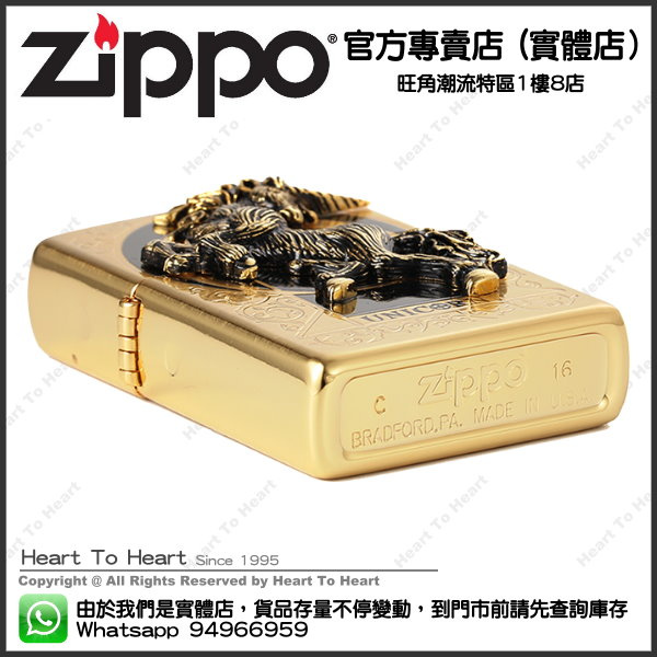 Zippo打火機官方專賣店 韓國版 贈送專業雷射刻名刻字 ( 購買前 請先Whatsapp:94966959查詢庫存 ) model : ZBT-1-32A
