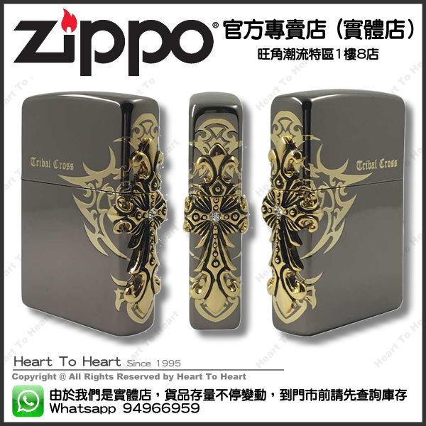 Zippo打火機官方專賣店 韓國版 贈送專業雷射刻名刻字 ( 購買前 請先Whatsapp:94966959查詢庫存 ) model : ZBT-1-33A