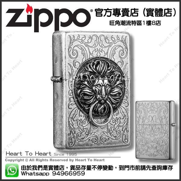 Zippo打火機官方專賣店 韓國版 贈送專業雷射刻名刻字 ( 購買前 請先Whatsapp:94966959查詢庫存 ) model : ZBT-1-35B