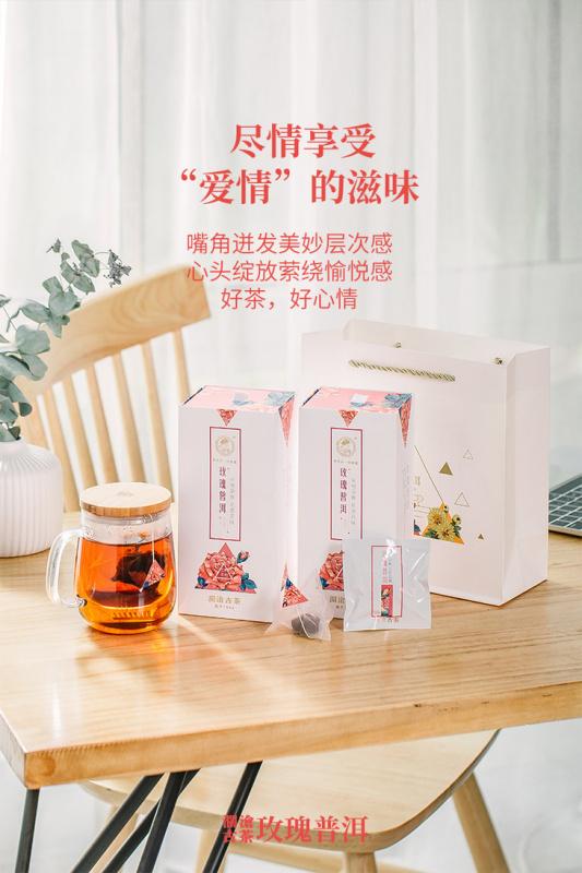【瀾滄古茶】茶媽媽玫瑰花普洱三角茶包普洱熟茶:花式袋泡茶4g x20小包 HK$128盒