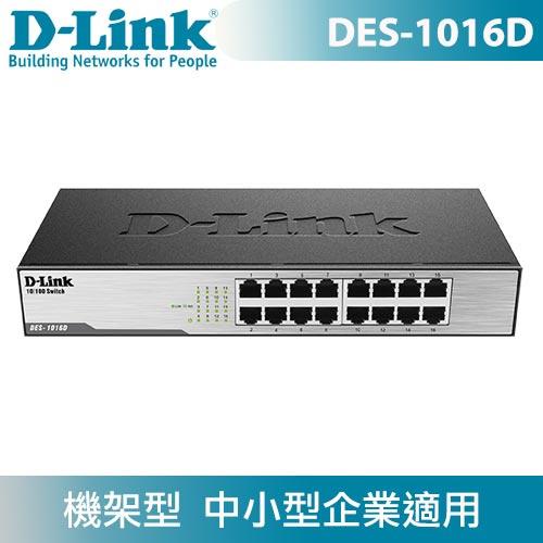 D-Link DES-1016D