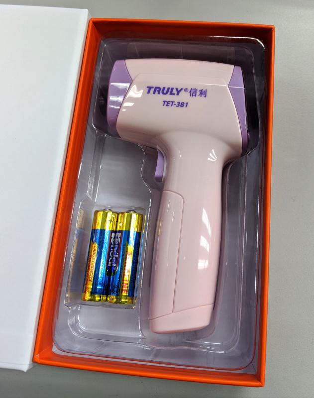 Truly信利 - [採用日本感應器] 紅外線免接觸式電子額溫探熱槍 額頭體溫計TET-381