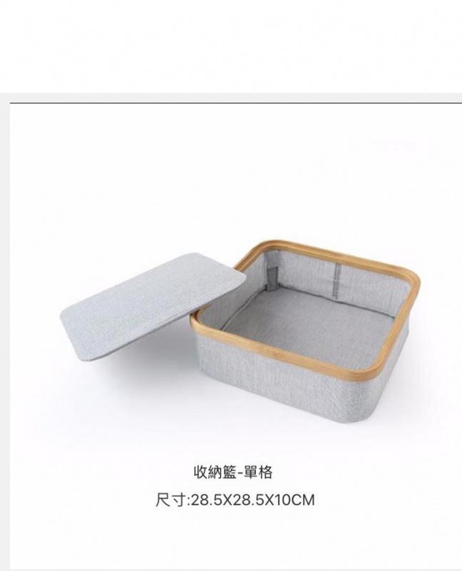 GUDEE收納盒-單格