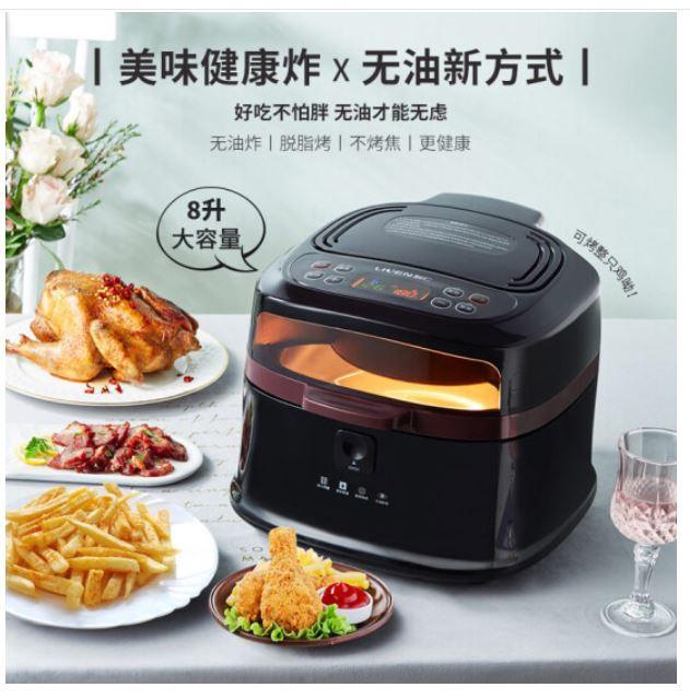 LIVEN 利仁空氣炸鍋KZ-D8000B 8L大容量