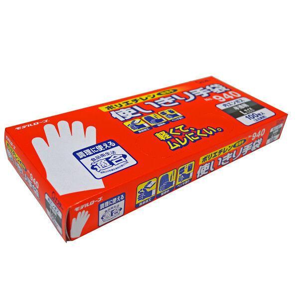 雞仔牌 - 日本衛生防菌透薄多用途即棄手套 (no.940) 100枚入 大碼
