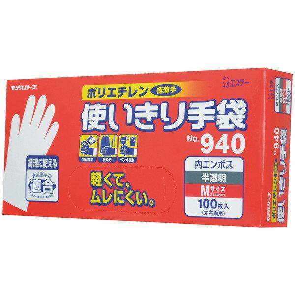 雞仔牌 - 日本衛生防菌透薄多用途即棄手套 (no.940) 100枚入 中碼