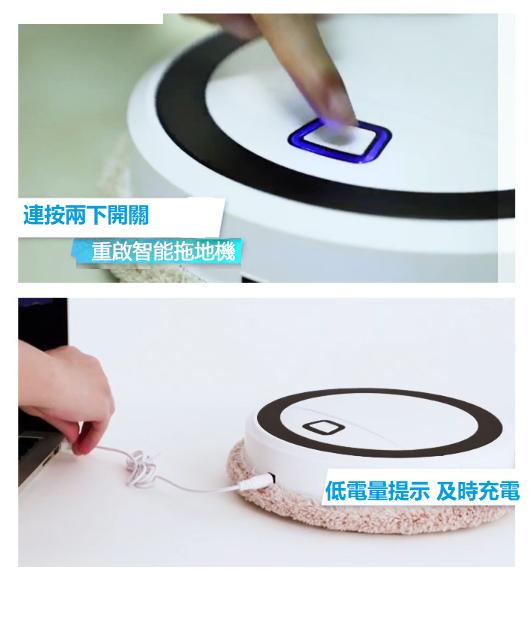 全自動UV消毒智能掃地洗地機器人