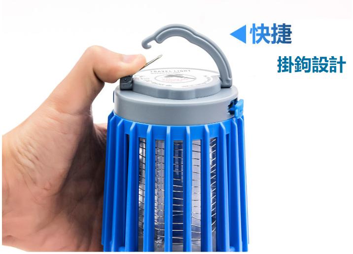 USB 3 in 1 無線滅蚊露營燈 [藍色]