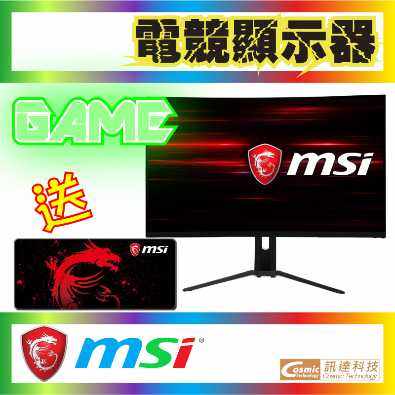 """MSI G24C4 24"""" 曲面電競顯示器"""