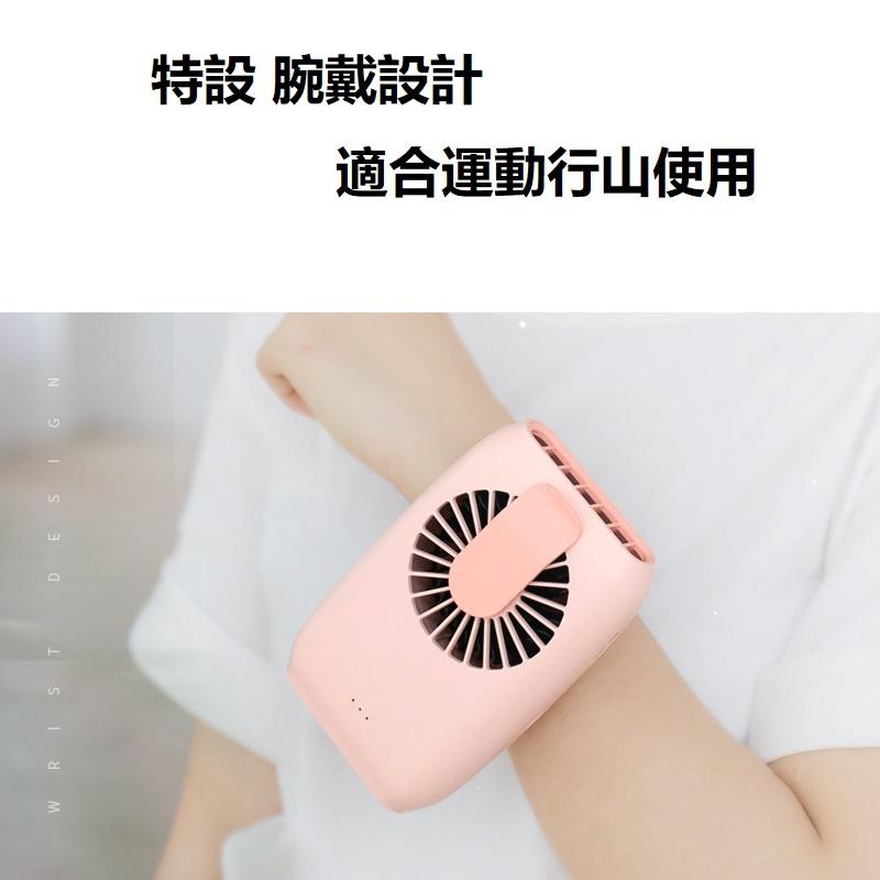 掛頸掛腰手腕攜帶風扇[3色]