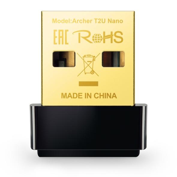 TP-Link Archer T2U Nano AC600 WiFi接收手指