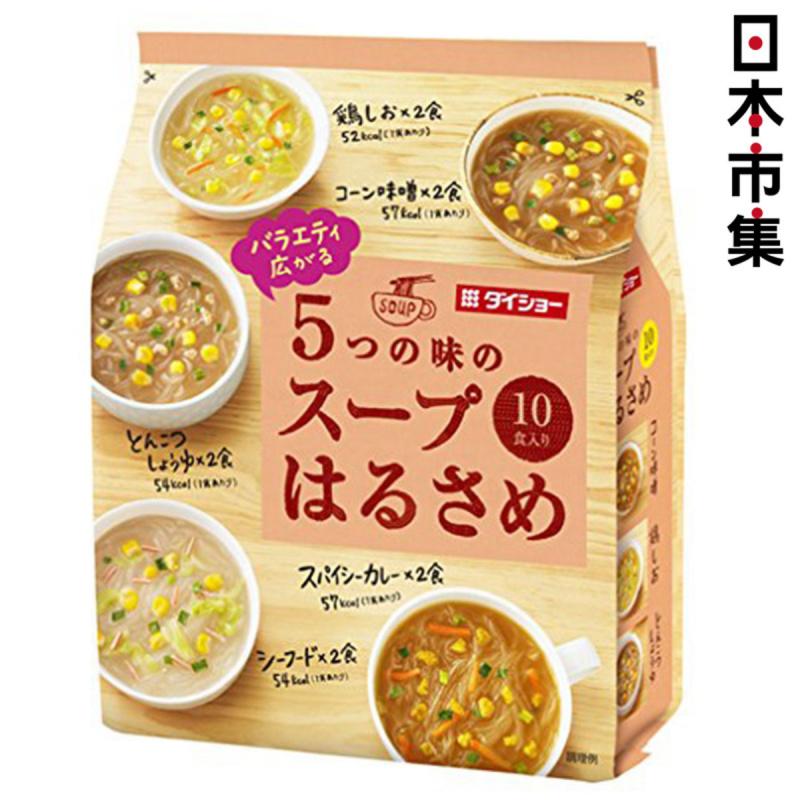 日本大創5種口味即食湯粉絲 (咖哩/玉米味噌/海鮮/豬骨醬油/雞茸)【市集世界 - 日本市集】