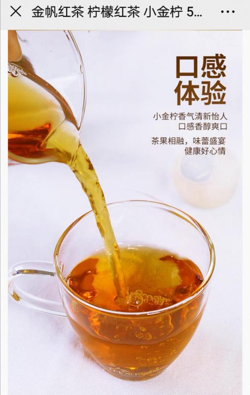 【金帆牌】紅茶 檸檬紅茶 小金檸 50g(4顆)HK$98罐 ; [優惠:2送一]「疫情期間便捷易泡的健康好茶!」
