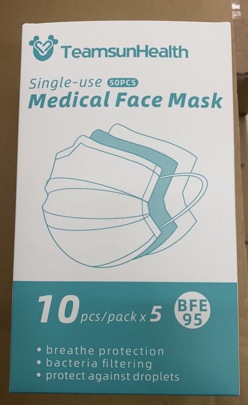 Teamsun Health BFE95 三層防疫口罩 [50片裝]