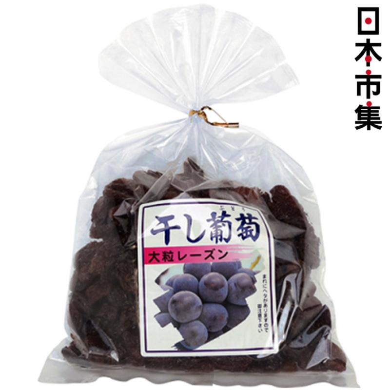 日本直送 巨型大粒 葡萄提子乾 430g【市集世界 - 日本市集】