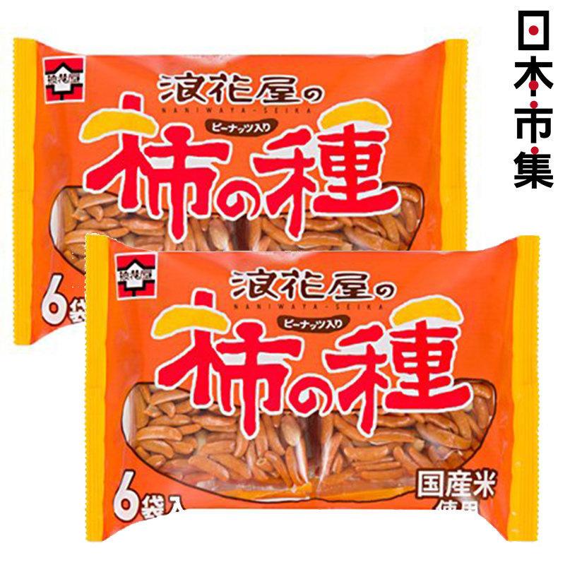 日版 浪花屋 柿之種米果 210g 1袋6小包 (2件裝)【市集世界 - 日本市集】