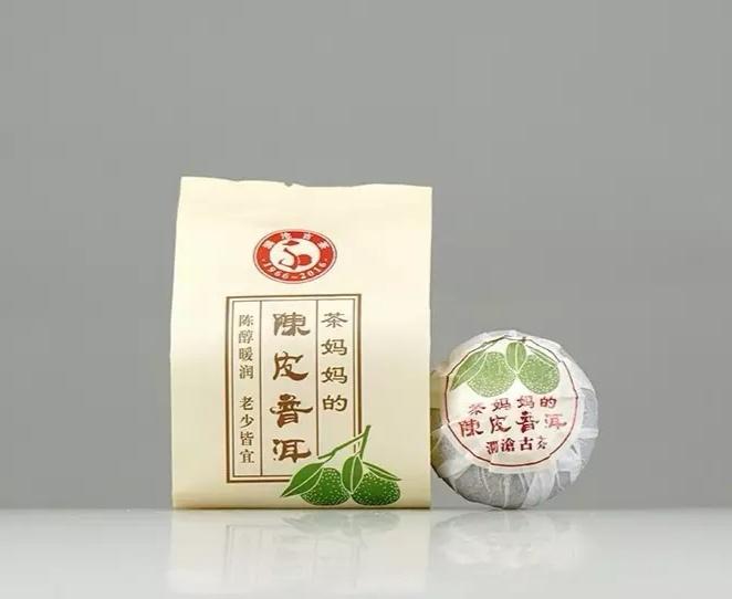 【瀾滄古茶】茶媽媽小青柑 2016年宮廷5年普洱熟茶: 2顆裝/盒