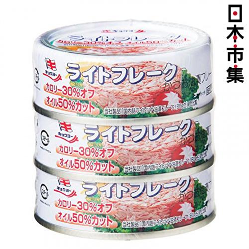 日版 極洋 輕調味 油漬鰹魚罐頭 80g x3罐【市集世界 - 日本市集】