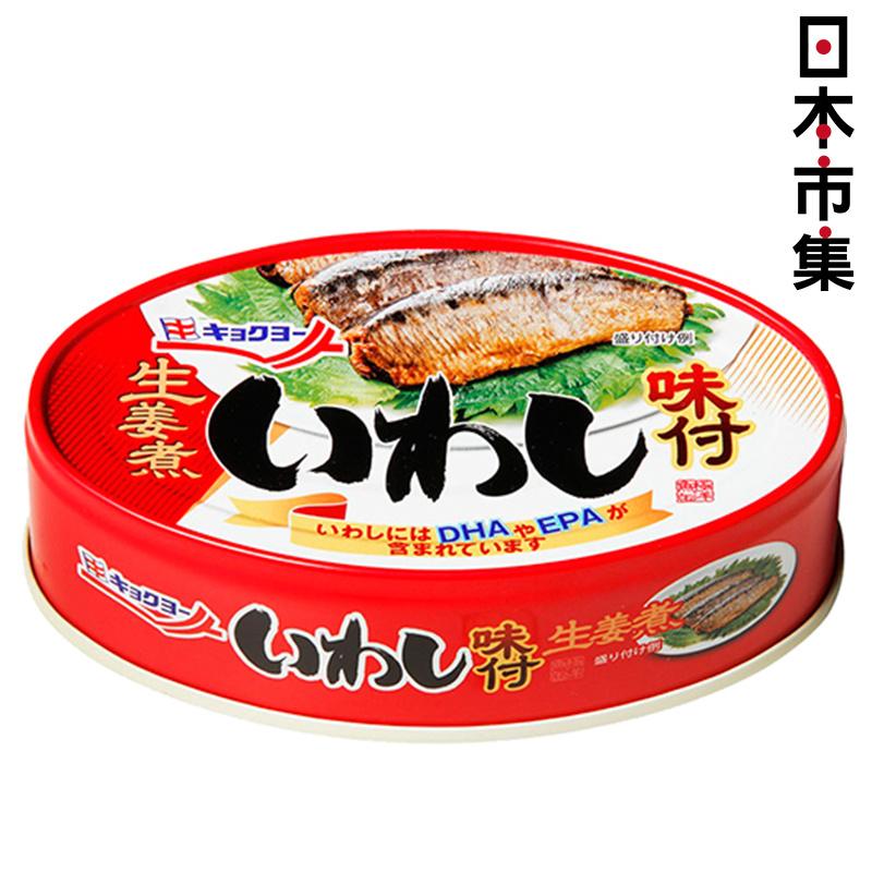 日本極洋 味付生薑煮 沙甸魚罐頭 70g【市集世界 - 日本市集】
