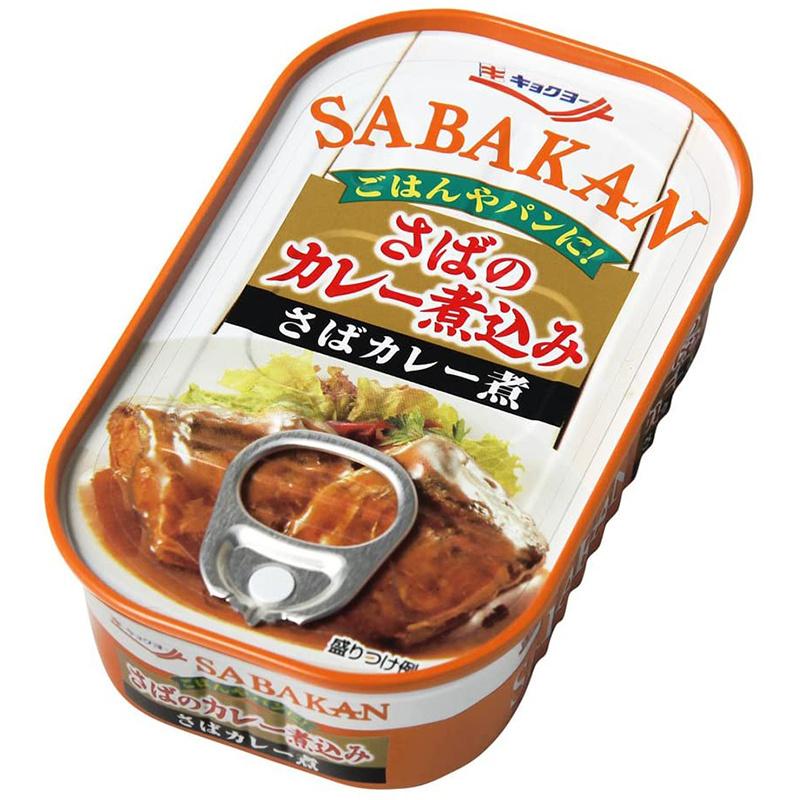 日本極洋 咖哩鯖魚罐頭 55g【市集世界 - 日本市集】