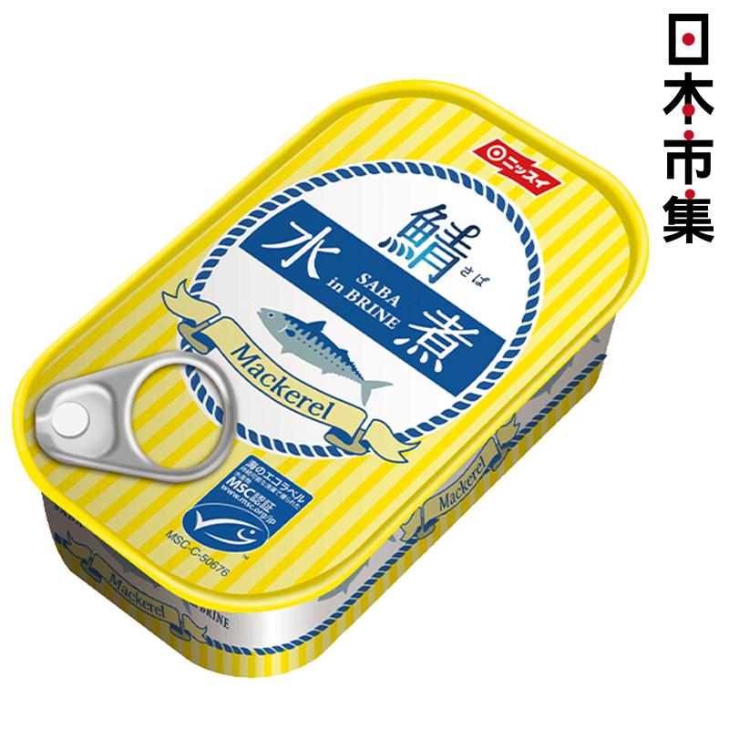 日本ニッスイ 水煮鯖魚罐頭 120g【市集世界 - 日本市集】