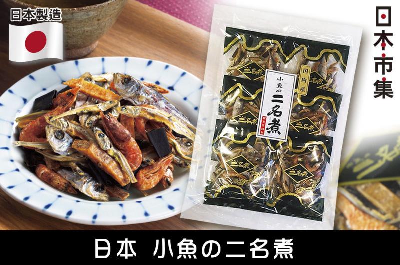 日本 【龍宮堂】小魚の二名煮 (6袋)【市集世界 - 日本市集】