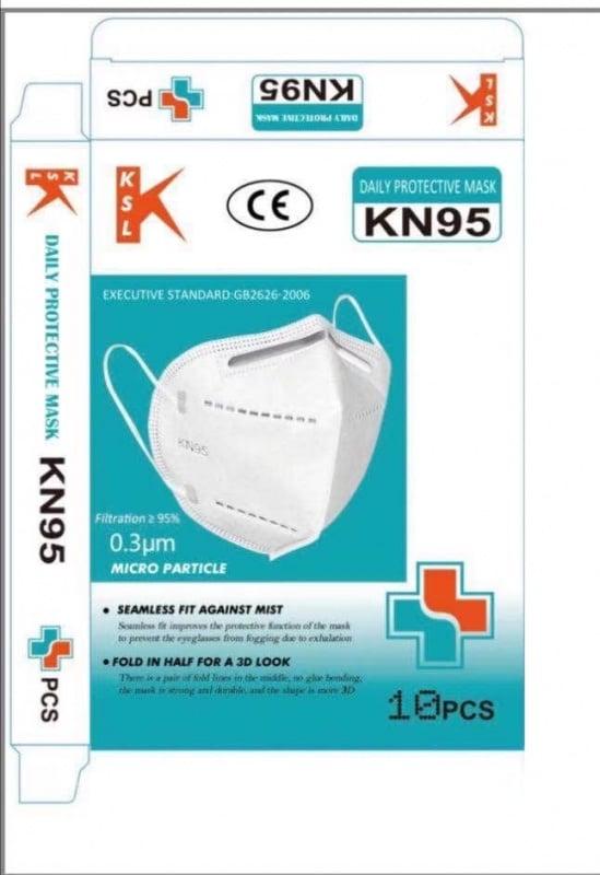 KSL KN95 FFP2 EN149 CE 不織布外科口罩 * 10