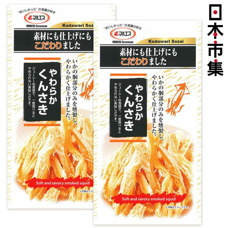 日本 マルエス 煙燻軟魷魚絲 36g (2件裝)【市集世界 - 日本市集】