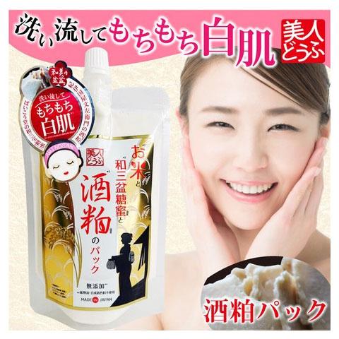 美人どうふ - 日本酒粨美白面膜(沖洗式)