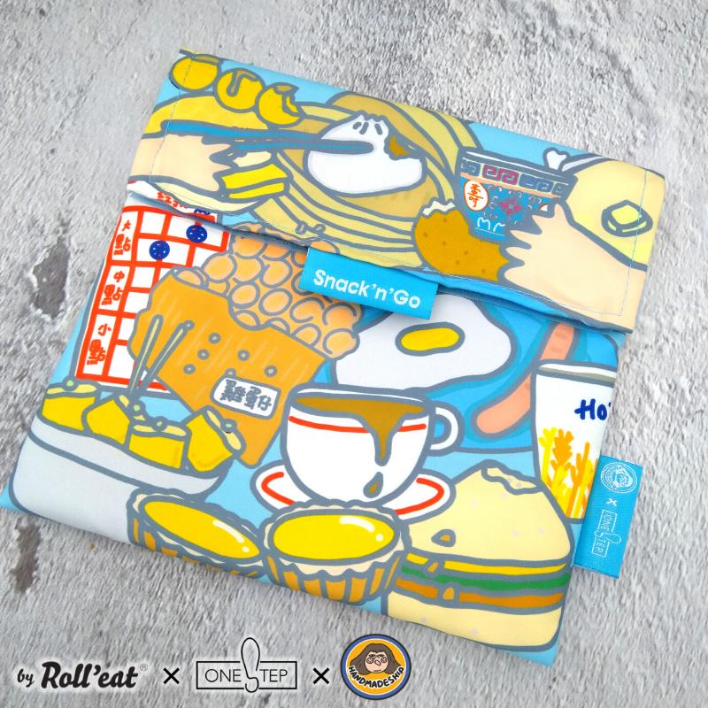Snack'n'Go 香港傳統小食食物袋 (防漏 | 乾、濕食物適用)