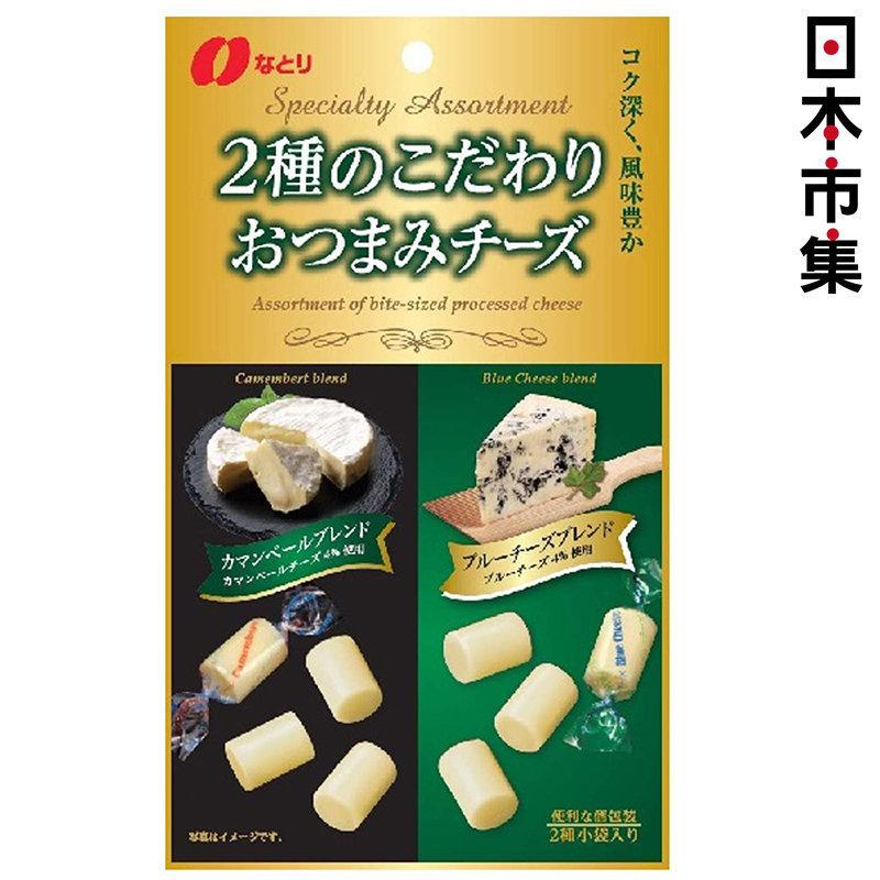 日本【 なとり】2款一口芝士粒 (每粒獨立包裝) 40g【市集世界 - 日本市集】