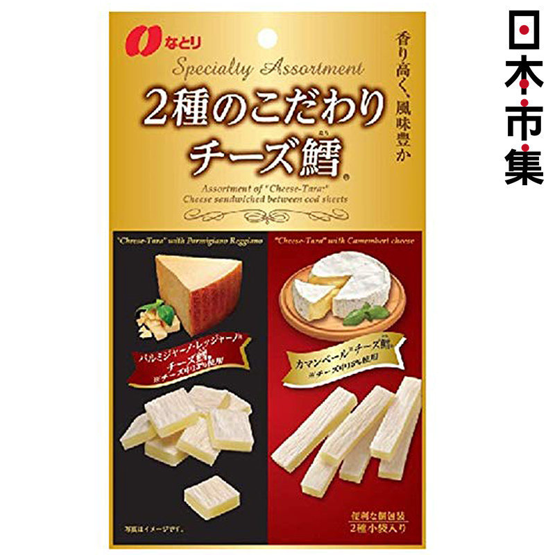 日本【 なとり】2款混合 鱈魚芝士小食 41g【市集世界 - 日本市集】