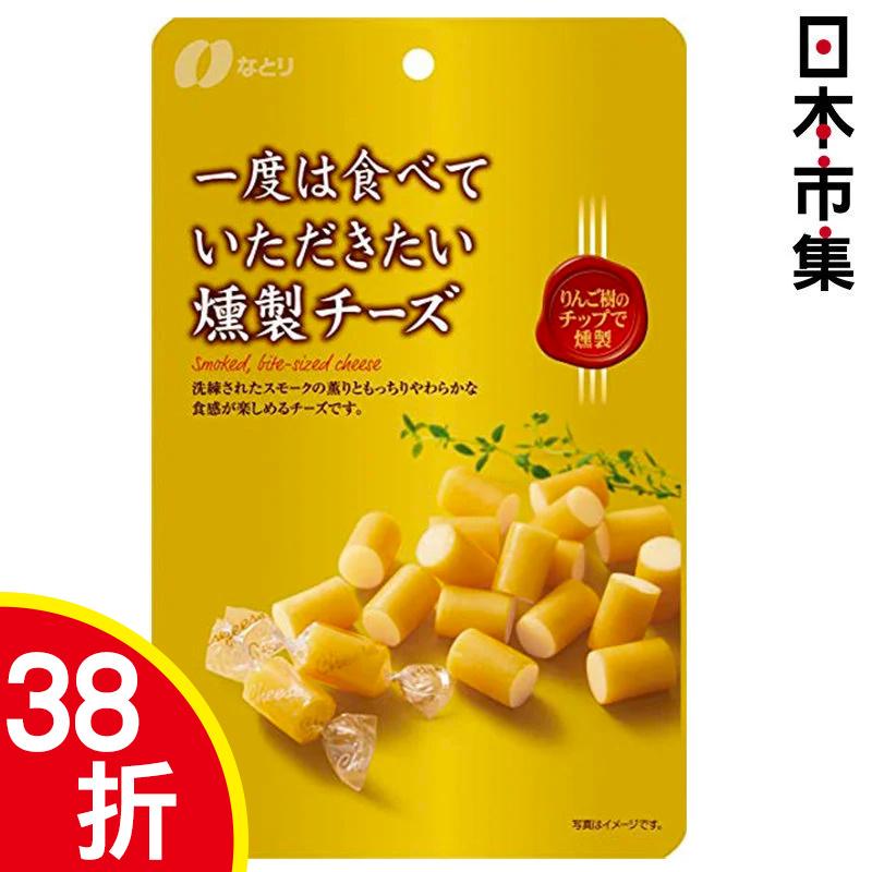 日本【 なとり】一口煙燻芝士粒 64g【市集世界 - 日本市集】