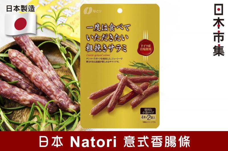 日本【 なとり】意式香腸條 60g【市集世界 - 日本市集】