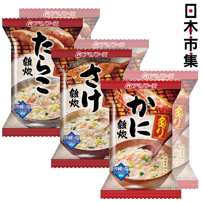 日本【天野食品】3款 豪華炙燒海鮮 即食雑炊粥套裝 (共 6包)【市集世界 - 日本市集】