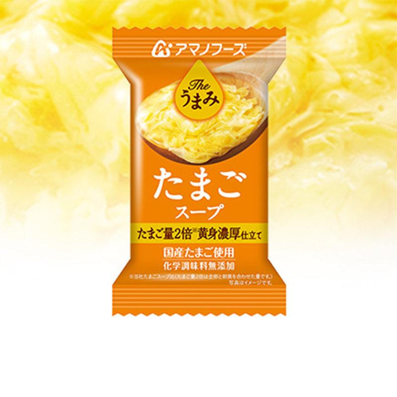 日本【天野食品】5款 豪華即食湯套裝 (共10包)【市集世界 - 日本市集】