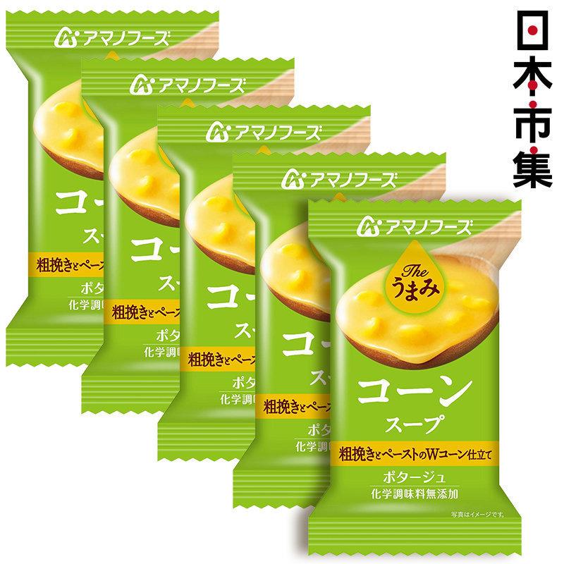 日本【天野食品】即食粟米湯 (5包裝)【市集世界 - 日本市集】
