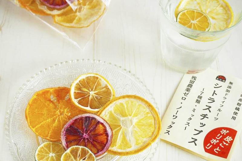 日本【戎美柑】愛媛縣 7種混合 柑橘乾果薄脆片 50g【市集世界 - 日本市集】