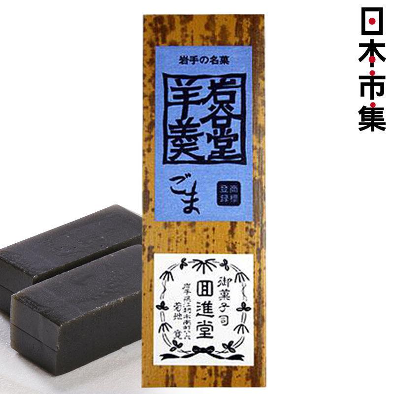 日本【岩谷堂】胡麻 羊羮 (芝麻) 260g【市集世界 - 日本市集】