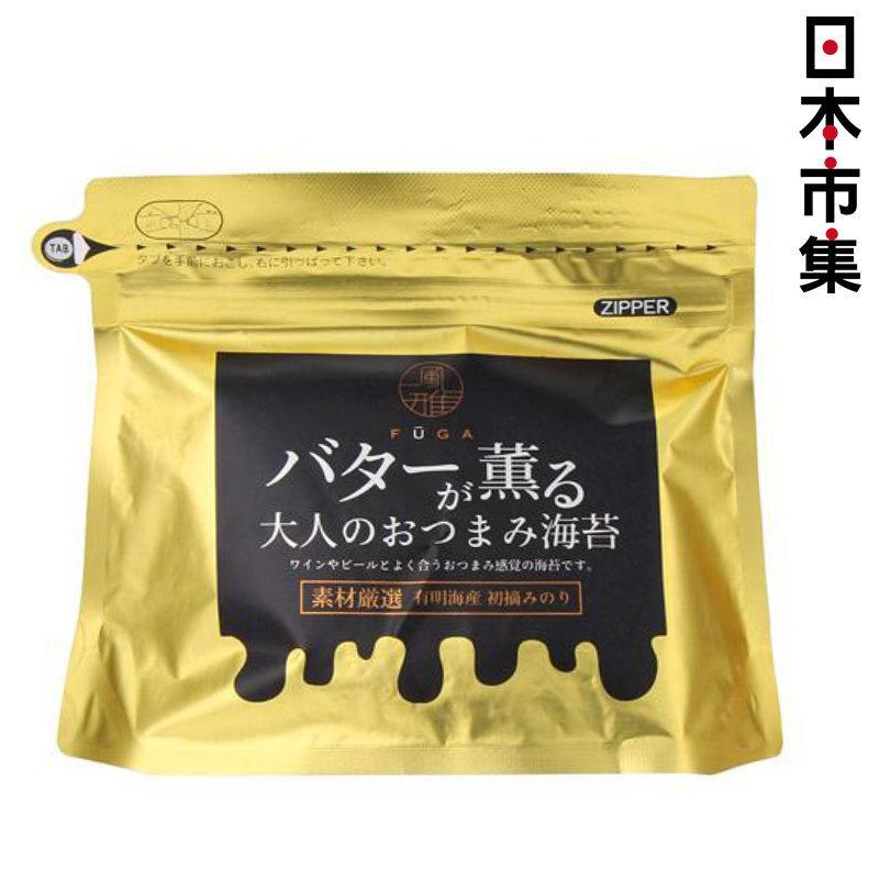 日本【風雅 FUGA】牛油薫香 海苔紫菜 70枚入【市集世界 - 日本市集】