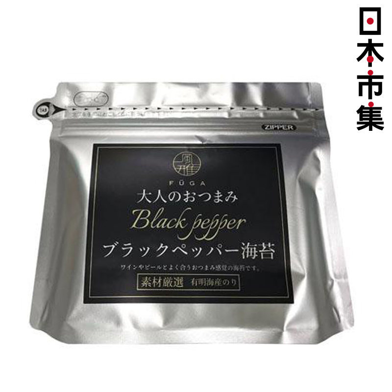 日本【風雅 FUGA】黑胡椒風味 海苔紫菜 70枚入【市集世界 - 日本市集】