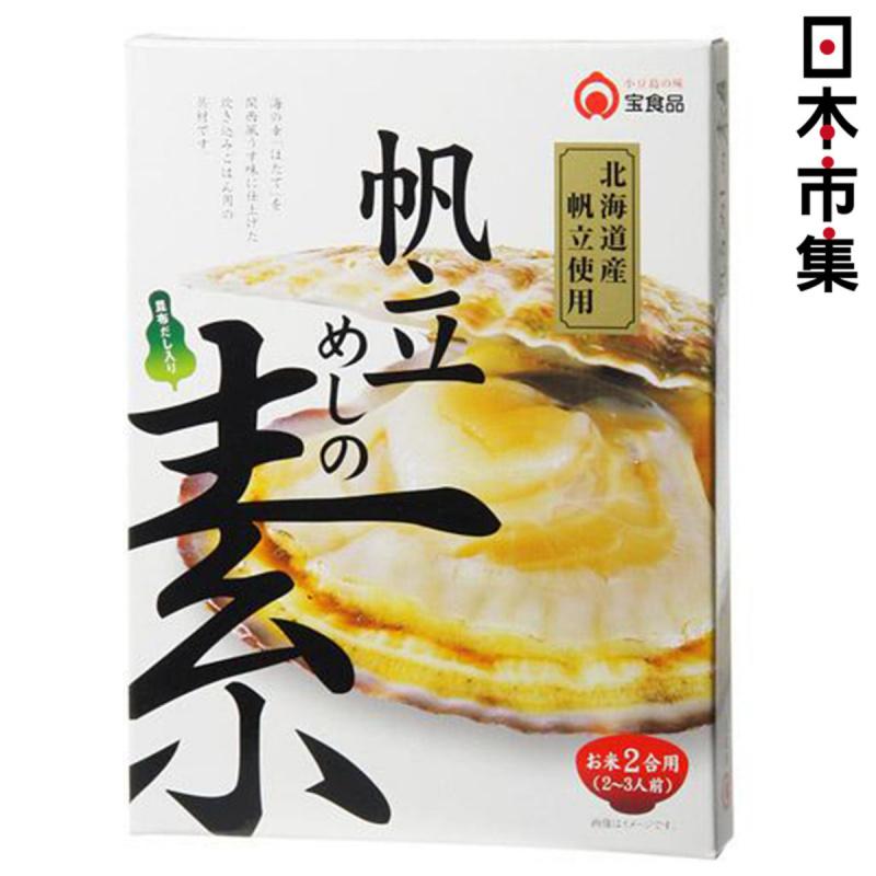 日版 北海道帆立貝焙飯 2-3人份【市集世界 - 日本市集】