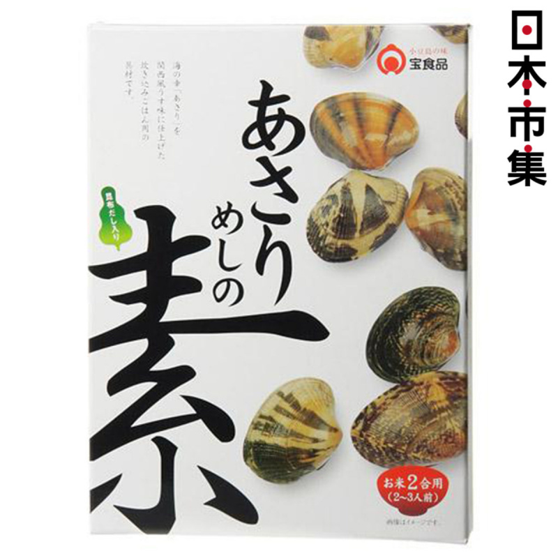 日版 昆布蜆肉焙飯 2-3人份【市集世界 - 日本市集】