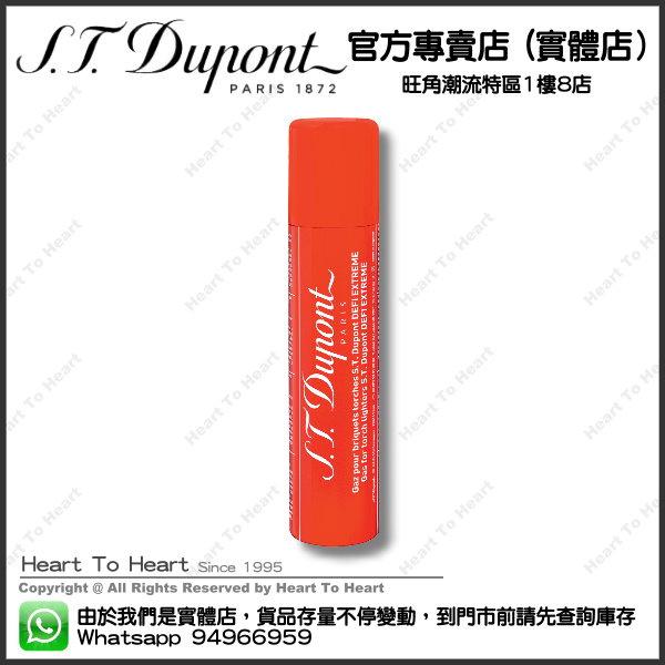 ST Dupont Gas 75ml 紅色充氣罐 香港行貨 model : 000431 適用於下列打火機:Defi Extreme 系列打火機 ( 購買前 請先Whatsapp:94966959查詢庫存 )