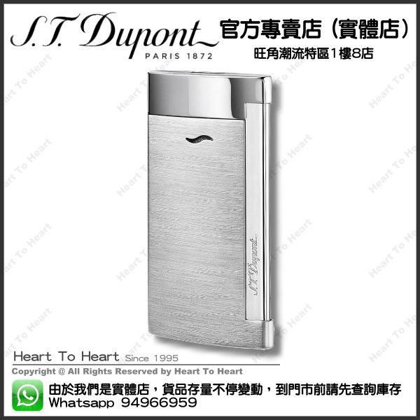 ST Dupont Lighter 都彭 打火機官方專賣店 香港行貨 ( 購買前 請先Whatsapp:94966959查詢庫存 ) - Slim 7 model : 27701