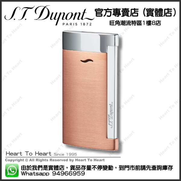 ST Dupont Lighter 都彭 打火機官方專賣店 香港行貨 ( 購買前 請先Whatsapp:94966959查詢庫存 ) - Slim 7 model : 27704