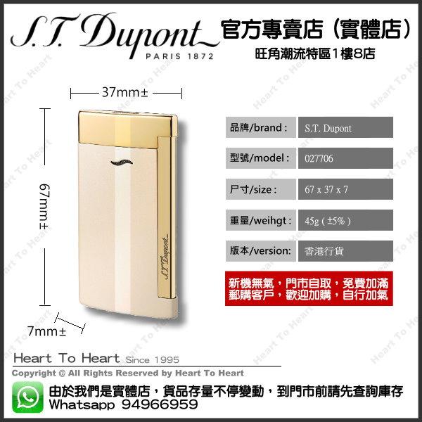 ST Dupont Lighter 都彭 打火機官方專賣店 香港行貨 ( 購買前 請先Whatsapp:94966959查詢庫存 ) - Slim 7 model : 27706