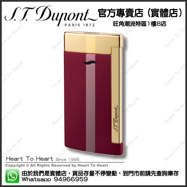 ST Dupont Lighter 都彭 打火機官方專賣店 香港行貨 ( 購買前 請先Whatsapp:94966959查詢庫存 ) - Slim 7 model : 27707
