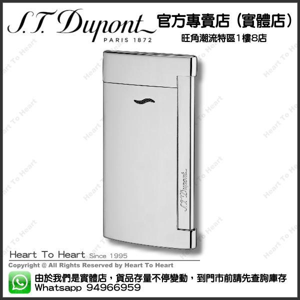 ST Dupont Lighter 都彭 打火機官方專賣店 香港行貨 ( 購買前 請先Whatsapp:94966959查詢庫存 ) - Slim 7 model : 27713