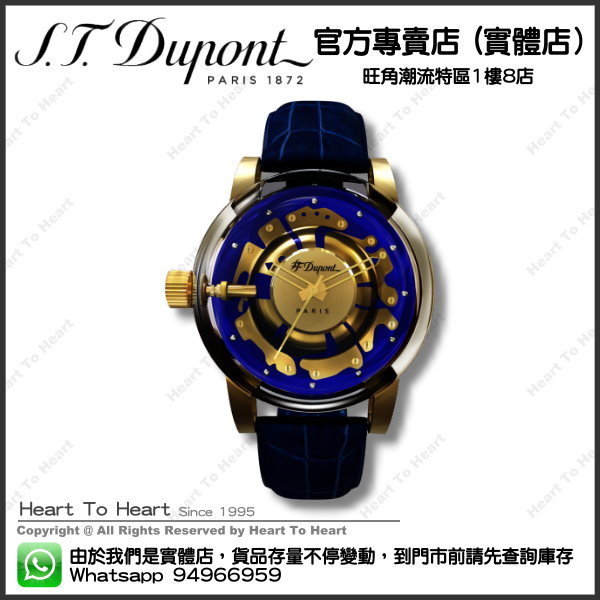 ST Dupont 都彭 官方專賣店 香港行貨 - HYPERDOME WATCH 腕錶 - BE CHIC - Blue, Gold, Leather  ( 購買前 請先Whatsapp:94966959查詢庫存 ) model : 065113
